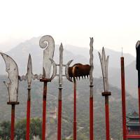 Armas Chinesas