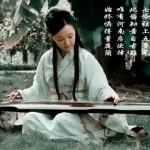 Música Chinesa