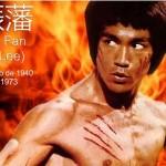 39 Anos sem Bruce Lee