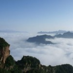Montanhas Wang Wu