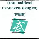 Produto-Wushu-Bengbo