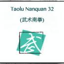 Produto-Wushu-Nanquan-32