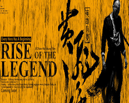 Kungfu-Rise-of-Legend