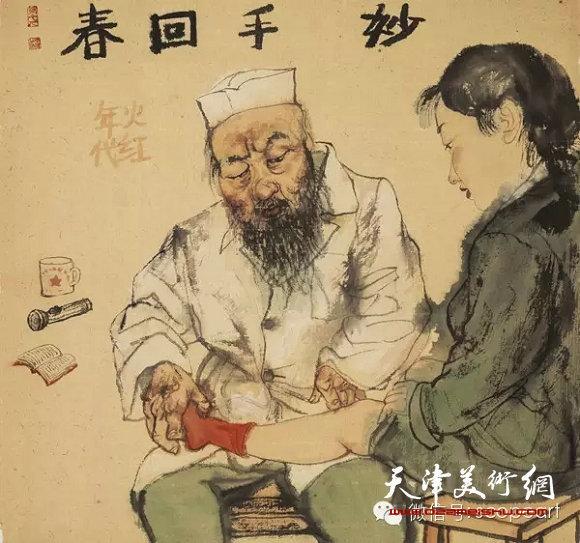 Maos-Magicas-Chinesas